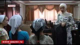 Более полутора тысяч детей получили школьную экипировку в дар от фонда Кадырова