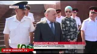 Вторая Межрегиональная конференция «От Терека до Дона» прошла в Грозном