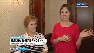«Вести-Карелия» 23.08.19