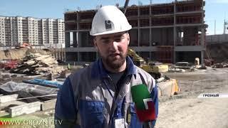 В Грозном строится грандиозный многофункциональный комплекс