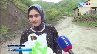 Вести Чеченской Республики 21.05.19