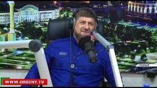 """Рамзан Кадыров посетил радио """"Грозный"""""""