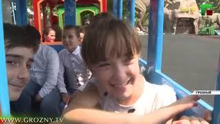 Фонд Кадырова провел для детей из малоимущих семей акцию «Еще одна мечта»