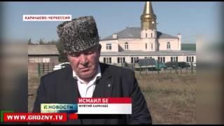 Жителям регионов Северного Кавказа раздали мясо  животных от фонда имени Ахмат-Хаджи Кадырова