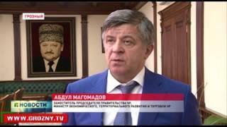 Ахмат-Хаджи Кадыров заложил прочный фундамент, на котором возведена современная Чечня