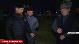Рамзан Кадыров: Могилу Ахмата-Хаджи посещают известные люди и почитаемые религиозные деятели