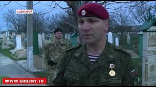 141 специальный моторизованный полк имени Героя России Ахмата-Хаджи Кадырова отмечает свое 10-летие