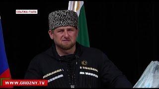Рамзан Кадыров поздравил жителей республики с днем чеченского языка