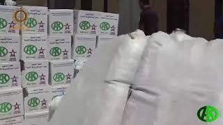 РОФ имени Героя России Ахмат-Хаджи Кадырова оказал помощь более пяти тысячам человек