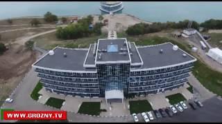 В Грозном открылась  комфортабельная  гостиница на берегу «Грозненского моря»