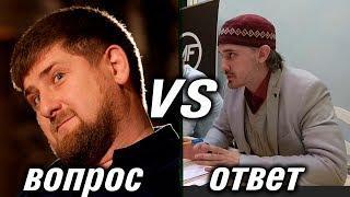 Дагестанец ответил Кадырову / Учите историю!