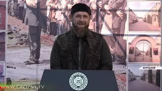Курчалоевский исламский институт имени Ахмата-Хаджи Кадырова отметил 30-летний юбилей