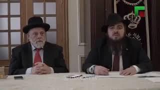 Евреи про обращение к Кадырову