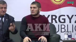 Боец UFC Хабиб Нурмагомедов: встреча с болельщиками