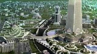 Видео Как будет центр города  Грозный Ахмат Тауэр
