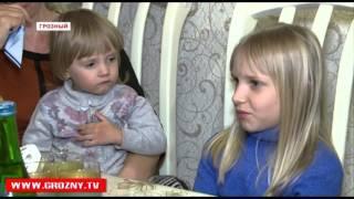 Рамзан Кадыров помог уроженке Грозного Наталье Кузьменко вернуться в родной город