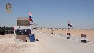 РОФ им. А-Х. Кадырова оказал гуманитарную помощь жителям Сирии в пригороде Алеппо