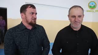 Турпал-Али Ибрагимов и Муса Ханариков - спортивный ковер школе 13 05 2019