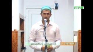 Ахмад Хаджи Абдурашидов. Про вахабитов.