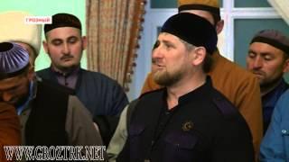 Религиозные обряды прошли в доме главы Чечни