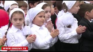 Рамзан Кадыров посетил праздничную линейку в Центре образования имени Ахмата-Хаджи Кадырова