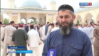 Вести Чеченской Республики 11.07.19
