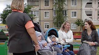 Фонд «Поколение» Андрея Скоча помогает губкинским ребятам встать на ноги
