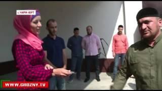 РОФ имени Ахмата-Хаджи Кадырова подарил новое жилье семье из Чири-Юрта