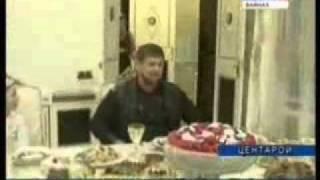 Рамзан Кадыров. День рождения в кругу семьи.