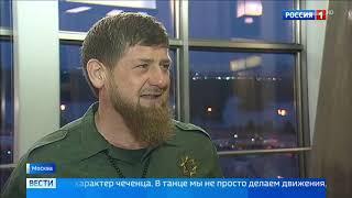 В Москве проходят Дни культуры Чеченской республики - Россия Сегодня