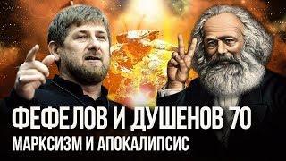 Рамзан Кадыров как русский националист