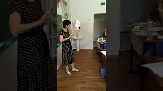 Курсы учителей начальных классов Чеченской Республики