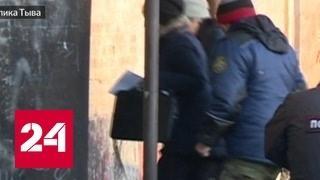 В Туве арестованы сестры, расправившиеся с целой семьей