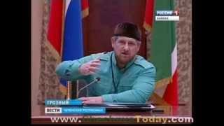 Рамзан Кадыров возмущён махинацией на конкурсе «Россия 10»