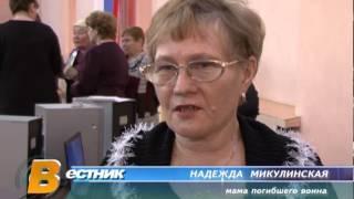 19-ая годовщина конфликта в Чеченской республике