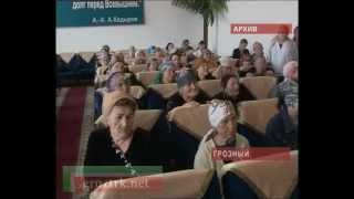 Медни Кадырова посетила психоневрологический центр Чечня.
