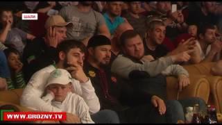 В Шали прошел турнир по MMA памяти Первого Президента ЧР Ахмата-Хаджи Кадырова