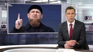 """Рамзан Кадыров пообещал """"перевернуть весь мир"""" в случае ядерной войны / Новости"""