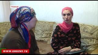 Фонд Кадырова выделил денежное пособие на иногороднее лечение семье из Грозного