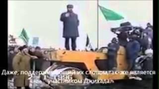 О лицемерах и джихаде  Ахмад Кадыров разоблачает себя и своего сына