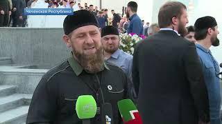 Большое событие для мусульман вчеченском городе Шали открыли самую большую вЕвропе мечеть