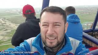 Грозный с высоты воздушного шара. Полет над столицей Чеченской Республики.