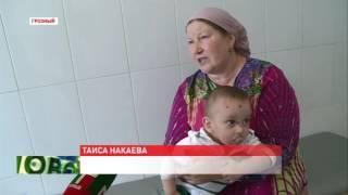 РОФ имени Ахмата-Хаджи Кадырова оказал материальную помощь детям с болезнью «синдром бабочки»