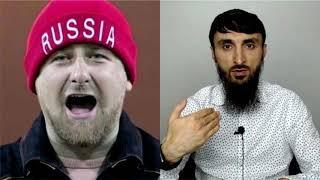 Тумсо выводит Кадырова на чистую воду