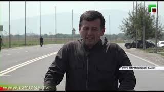 Состоялось открытие автодороги соединяющей город Урус-Мартан с трассой «Кавказ»