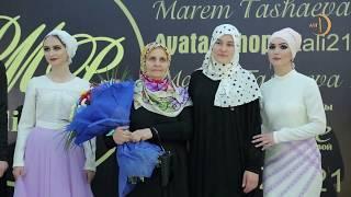 История чеченского дизайнера Мадины Джамурзаевой