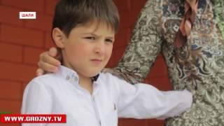 Фонд имени Кадырова оказал материальную помощь семьям, пострадавшим от электричества