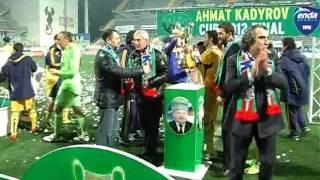 "FC ""Metalist"" celebrates victory in the Akhmat Kadyrov Cup-2012"