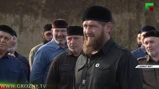 Рамзан Кадыров: Чеченцы даже в суровых условиях сибирской ссылки совершали Курбан-Байрам