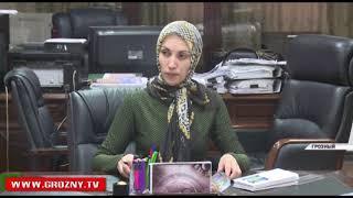 В офисе фонда имени Ахмата-Хаджи Кадырова прошла еще одна  благотворительная  акция